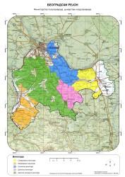 1.12. Beogradski rejon