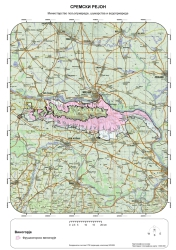 2.1. Sremski rejon