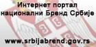 banner_brend_cir