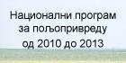 nacionalniprogram2011