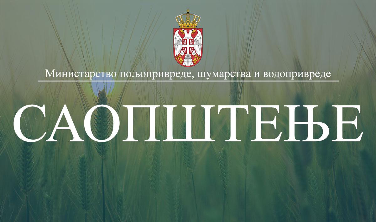 www.minpolj.gov.rs