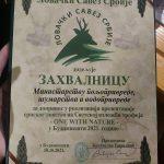 Sajam lova i ribolova Budimpseta (13)
