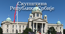 Narodna Skupština